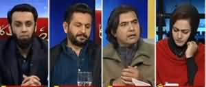 Faisla Aap Ka (Ahsan Iqbal, Maryam Nawaz, Rana Sanaullah) - 24th December 2019