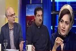 Faisla Aap Ka (Ahtasab Aur Ahtajaj) – 29th July 2019