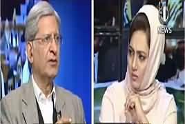 Faisla Aap Ka (Aitzaz Ahsan Exclusive Interview) – 27th February 2018