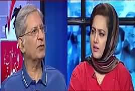Faisla Aap Ka (Aitzaz Ahsan Exclusive Interview) – 4th July 2018