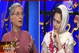 Faisla Aap Ka (Aitzaz Ahsan Exclusive Interview) - 5th June 2017