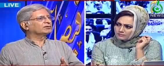 Faisla Aap Ka (Aitzaz Ahsan Exclusive Interview) - 9th August 2017