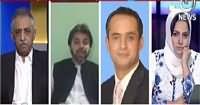 Faisla Aap Ka (Altaf Hussain Ke Khilaf Qarardad) – 21st September 2016