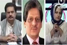 Faisla Aap Ka (Altaf Hussain's Red Warrant Issued) – 7th February 2017