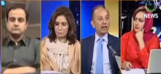 Faisla Aap Ka (American President Didn't Phone PM Imran Khan) - 4th August 2021