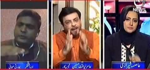 Faisla Aap Ka (Amir Liaquat Vs Indian Journalist) – 6th October 2016