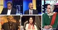 Faisla Aap Ka (Amjad Sabri Ke Qaatal Pakre Gaye) – 7th November 2016