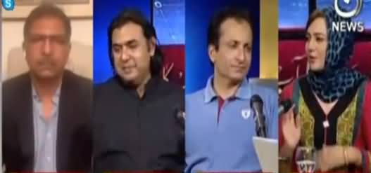 Faisla Aap Ka (APC, Khawaja Asif Release, Other Issues) - 23rd June 2021