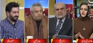 Faisla Aap Ka (Army Chief Extension: Ghalti Kis Ki?) - 27th November 2019