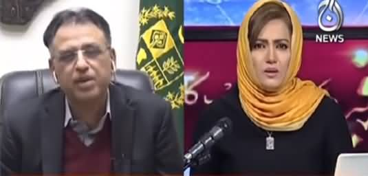 Faisla Aap Ka (Asad Umar Exclusive Interview) - 28th January 2021