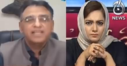 Faisla Aap Ka (Asad Umar Exclusive Interview) - 2nd November 2020