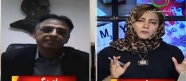 Faisla Aap Ka (Asad Umar's Exclusive Interview) - 25th March 2020