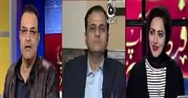 Faisla Aap Ka (Asif Zardari in Trouble) – 10th December 2018