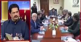 Faisla Aap Ka (Asif Zardari Money Laundering) – 10th September 2018