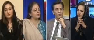 Faisla Aap Ka (Assembly Mein Opposition Ki Tanqeed) - 11th February 2020