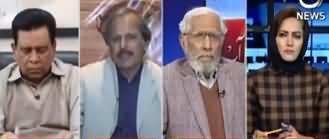 Faisla Aap Ka (Aur Maryam Nawaz Bool Pari) - 12th March 2020