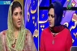 Faisla Aap Ka (Ayesha Gulalai's Allegations) – 3rd August 2017