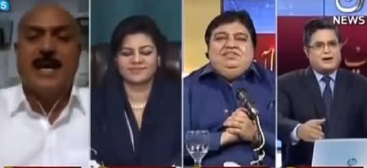 Faisla Aap Ka (Azad Kashmir Election) - 8th July 2021