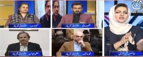 Faisla Aap Ka (Azad Senate Ka Fayda Kis Ko) - 12th March 2018