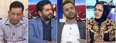 Faisla Aap Ka (Azadi March, Can Nawaz Sharif Go Abroad?) - 7th November 2019