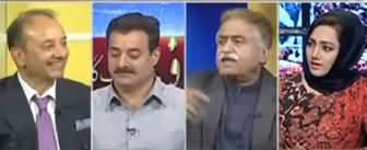 Faisla Aap Ka (Azadi March Jaari) - 5th November 2019