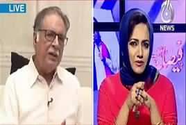 Faisla Aap Ka (Bahana Mein, Nishana Koi Aur Tha - Pervez Rasheed) – 23rd August 2017