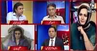 Faisla Aap Ka (Balochistan Appeals To Delay Election) – 30th May 201