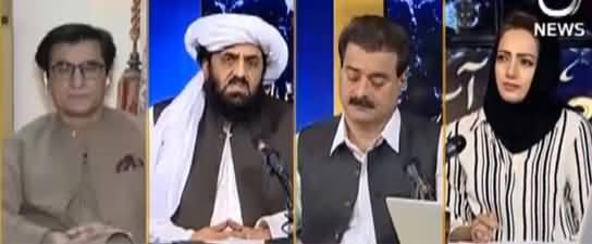 Faisla Aap Ka (Balochistan Crisis, Jahangir Tareen, PDM) - 11th October 2021
