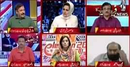 Faisla Aap Ka (Balochistan Se Kaun Jeete Ga) – 19th July 2018