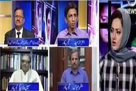 Faisla Aap Ka (Benazir Ka Asal Qatel Kaun Tha?) – 31st August 2017