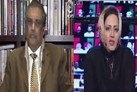 Faisla Aap Ka (Benazir Murder Case, An Open Secret) – 26th December 2017