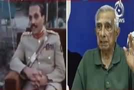 Faisla Aap Ka (Bhutto Ke Qatal Ki Alami Sazish) – 3rd April 2017