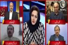 Faisla Aap Ka (Bhutto Ko Insaf Kab Mile Ga) – 4th April 2018