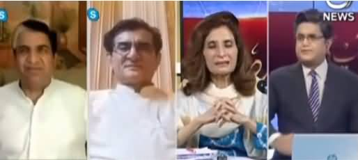 Faisla Aap Ka (Bilawal Bhutto Ki PMLN Per Tanqeed) - 7th July 2021