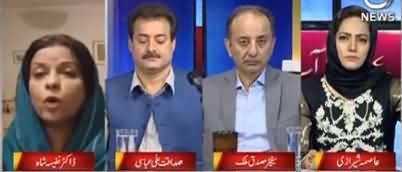 Faisla Aap Ka (Bilawal Bhutto's Challenge to Govt) - 15th July 2020