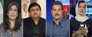 Faisla Aap Ka (Bilawal's Statement Against Nawaz Sharif) - 24th February 2020