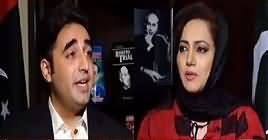 Faisla Aap Ka (Bilawal Zardari Exclusive Interview) – 29th June 2018