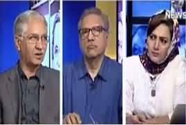 Faisla Aap Ka (Can Chaudhry Nisar Make New Party?) – 13th September 2017