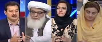 Faisla Aap Ka (Can Fazlur Rehman Be Arrested) - 14th October 2019