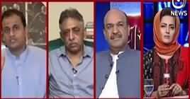 Faisla Aap Ka (Cases on Opposition Leaders) – 3rd July 2019