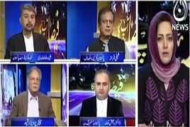 Faisla Aap Ka (Chairman Senate Kaun Hoga) – 6th March 2018