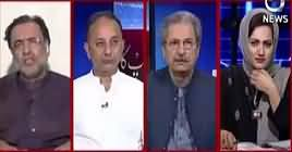Faisla Aap Ka (Chairman Senate Ko Hatane Ki Tayyari) – 9th July 2019