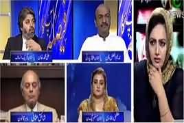 Faisla Aap Ka (Challenges For New Prime Minister?) – 1st August 2017
