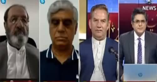 Faisla Aap Ka (Chances of Civil War in Afghanistan) - 12th July 2021