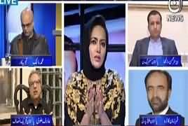 Faisla Aap Ka (Chaudhry Nisar Ka Bayan) – 30th October 2017