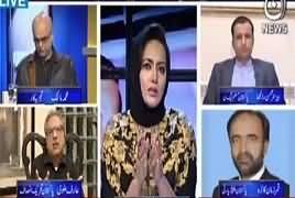 Faisla Aap Ka (Chaudhry Nisar Ka Bayan) – 30th October 2017