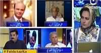Faisla Aap Ka (Chaudhry Nisar Ka DG Rangers Se Rabta) – 19th July 2016