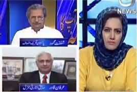Faisla Aap Ka (Chief Justice Takes Notice of Nehal Hashmi's Threats) – 31st May 2017