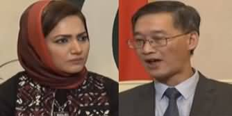 Faisla Aap Ka (Chinese Ambassador Yao Jing Exclusive Interview) - 26th February 2020