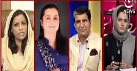 Faisla Aap Ka (CJ Reply To Khursheed Shah on Dams) – 12th September 2018